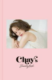 chay's BEAUTY BOOK【電子書籍】[ chay ]
