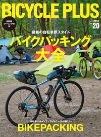 BICYCLEPLUSVol.20