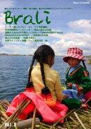 Brali Vol.3 (テキスト版)