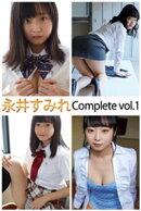 永井すみれ Complete vol.1