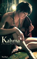 Marvelous Male Photoshow Kahma