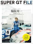 AUTOSPORT特別編集 SUPER GT FILE