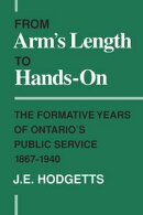 From Arm's Length to Hands-On