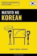 Matuto ng Korean - Mabilis / Madali / Mahusay