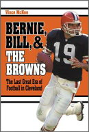 Bernie, Bill Browns
