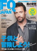 FQ JAPAN 2017 SUMMER ISSUE