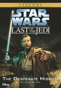 Star Wars: The Last of the Jedi: The Desperate Mission (Volume 1)Book 1【電子書籍】[ Jude Watson ]