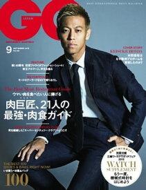 GQ JAPAN 2015年9月号 No.1482015年9月号 No.148【電子書籍】