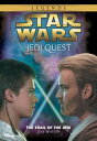 Star Wars: Jedi Quest: The Trail of the JediBook 2【電子書籍】[ Jude Watson ]