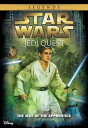 Star Wars: Jedi Quest: The Way of the ApprenticeBook 1【電子書籍】[ Jude Watson ]