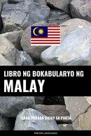 Libro ng Bokabularyo ng Malay