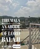 Tirumala an abode of Lord Balaji