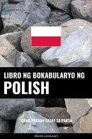 Libro ng Bokabularyo ng Polish