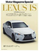 Motor Magazine Special Edit LEXUS IS