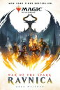 War of the Spark: Ravnica (Magic: The Gathering)【電子書籍】[ Greg Weisman ]