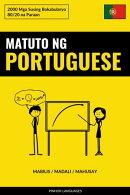 Matuto ng Portuguese - Mabilis / Madali / Mahusay