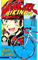 BIKINGS1