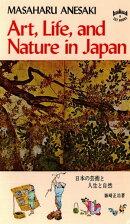 Art, Life & Nature in Japan