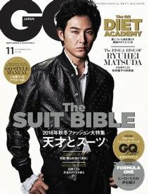 GQ JAPAN 2016年11月号 No.1622016年11月号 No.162【電子書籍】