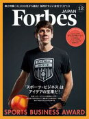 ForbesJapan 2019年12月号
