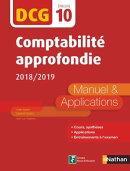 DCG 10 - Comptabilité approfondie - 2018-2019