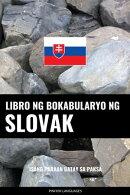 Libro ng Bokabularyo ng Slovak