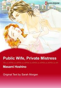 PublicWife,PrivateMistress(HarlequinComics)HarlequinComics