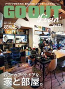 GO OUT特別編集 GO OUT LIVIN' Vol.13