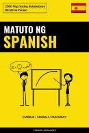 Matuto ng Spanish - Mabilis / Madali / Mahusay