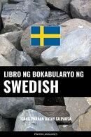 Libro ng Bokabularyo ng Swedish