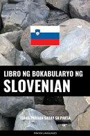 Libro ng Bokabularyo ng Slovenian