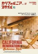 カリフォルニアスタイル Vol.10