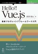 Hello!! Vue.js
