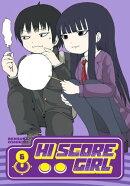 Hi Score Girl 06
