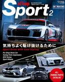 af imp.Sport Vol.2