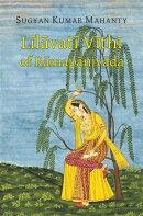 Līlāvatī Vīthī of Rāmapāṇivāda