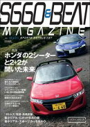 S660&BEAT MAGAZINE vol03