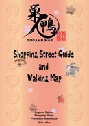 Sugamo MAP Shopping Street Guide and Walking Map