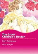 The Greek Children's Doctor (Mills & Boon Comics)