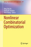 Nonlinear Combinatorial Optimization