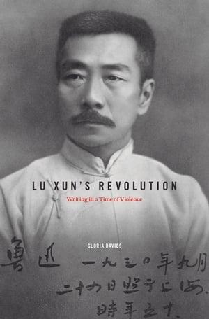 Lu Xun's Revolution【電子書籍】[ Gloria Davies ]