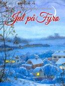 Jul på Fyrø