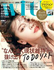 with2019年 7月号【電子書籍】[ with編集部 ]