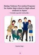 Dating Violence Prevention Program for Junior high school or high school students in Japan - To build respectful relationship -