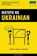 Matuto ng Ukrainian - Mabilis / Madali / Mahusay