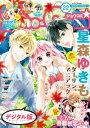 Sho-Comi 2019年22号(2019年10月19日発売)【電子書籍】[ ShoーComi編集部 ]