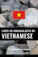 Libro ng Bokabularyo ng Vietnamese