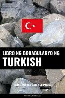 Libro ng Bokabularyo ng Turkish