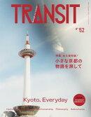 TRANSIT52号 京都