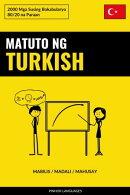 Matuto ng Turkish - Mabilis / Madali / Mahusay